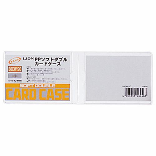 ライオン事務器 PPソフトダブルカードケース 軟質タイプ B8ヨコ B8EW-SC 1セット(5枚)