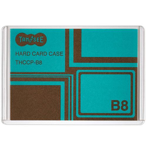 TANOSEE ハードカードケース B8 再生PET 1セット(20枚)