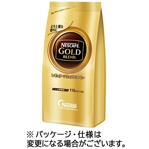 ネスレ ネスカフェ ゴールドブレンド 詰替用 230g 1セット(3袋)