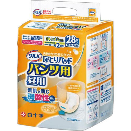 白十字 サルバ 尿とりパッドパンツ用 昼用 男女共用 1セット(84枚:28枚×3パック)
