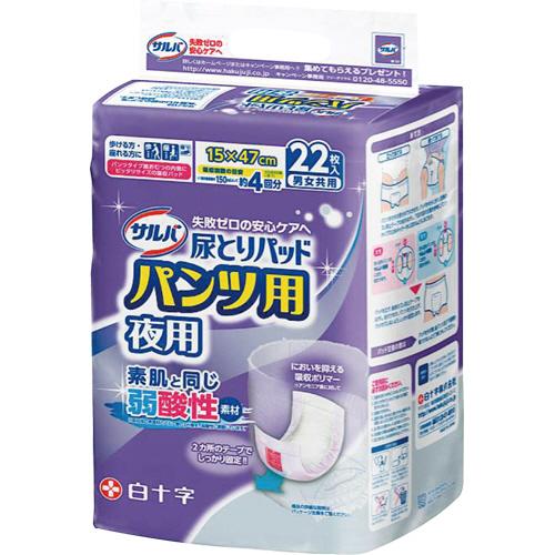 白十字 サルバ 尿とりパッドパンツ用 夜用 男女共用 1セット(88枚:22枚×4パック)