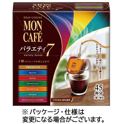 片岡物産 モンカフェ ドリップコーヒー バラエティ7 1セット(90袋:45袋×2箱)