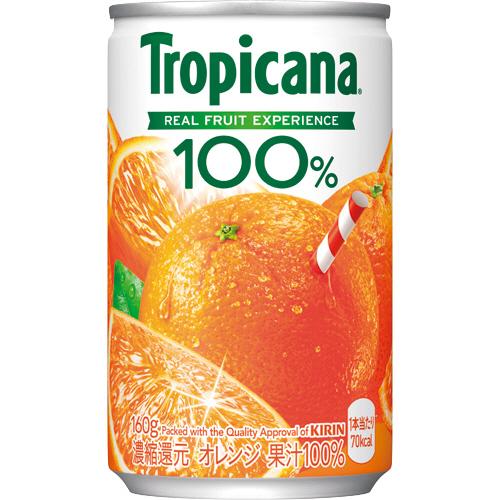 キリンビバレッジ トロピカーナ 100%ジュース オレンジ 160g ミニ缶 1セット(60本:30本×2ケース)