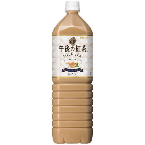 キリンビバレッジ 午後の紅茶 ミルクティー 1.5L ペットボトル 1セット(16本:8本×2ケース)