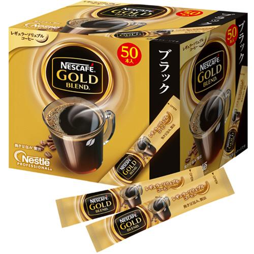 ネスレ ネスカフェ ゴールドブレンド スティック 1セット(150本:50本×3箱)