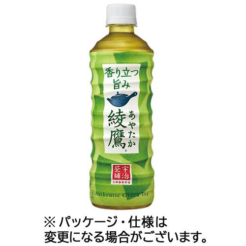 コカ・コーラ 綾鷹 525ml ペットボトル 1セット(48本:24本×2ケース)