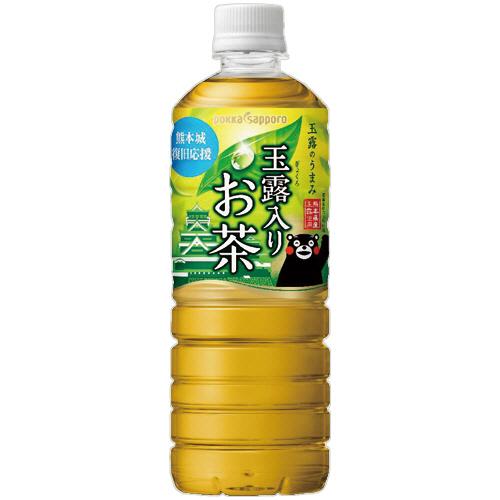 ポッカサッポロ 玉露入りお茶 600ml ペットボトル 1ケース(24本)