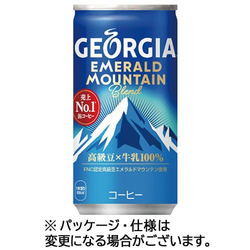 コカ・コーラ ジョージア エメラルドマウンテンブレンド 185g 缶 1ケース(30本)