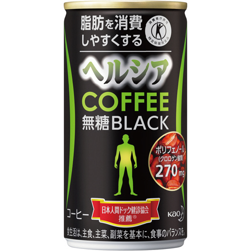 花王 ヘルシアコーヒー 無糖ブラック 185g 缶 1ケース(30本)
