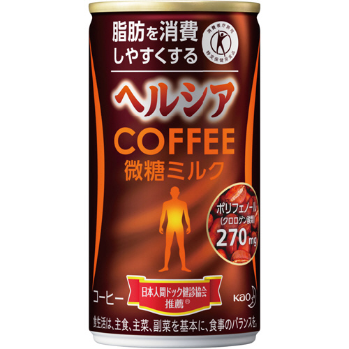 花王 ヘルシアコーヒー 微糖ミルク 185g 缶 1ケース(30本)