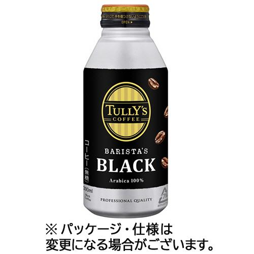 TULLY'S COFFEE BARISTA'S BLACK 390ml ×24缶