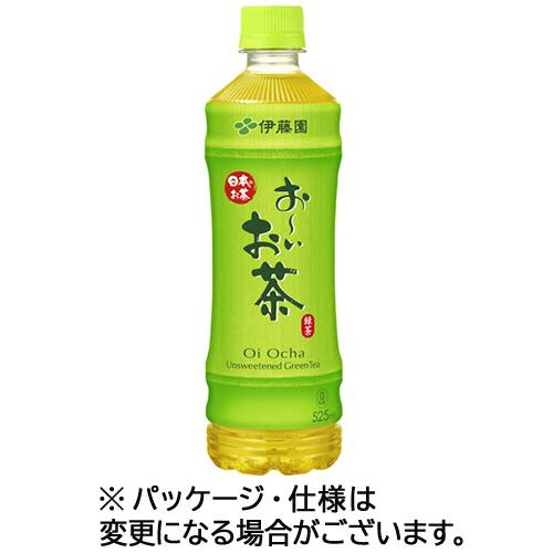 伊藤園 おーいお茶 緑茶 525ml ペットボトル 1ケース(24本)