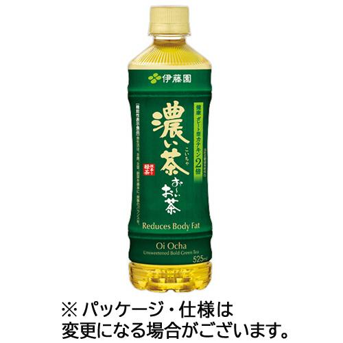伊藤園 おーいお茶 濃い茶 525ml ペットボトル 1ケース(24本)