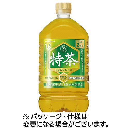 サントリー 伊右衛門 特茶 1L ペットボトル 1ケース(12本)
