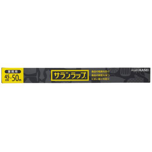 旭化成ホームプロダクツ サランラップ 業務用 45cm×50m 1セット(3本)