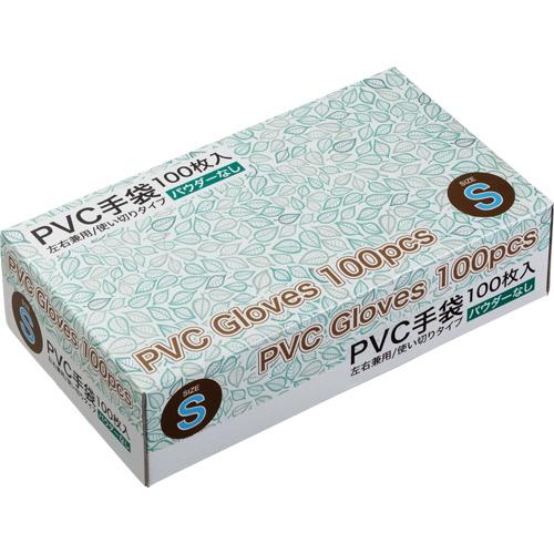 PVCグローブ パウダーなし S 1セット(2000枚:100枚×20箱)