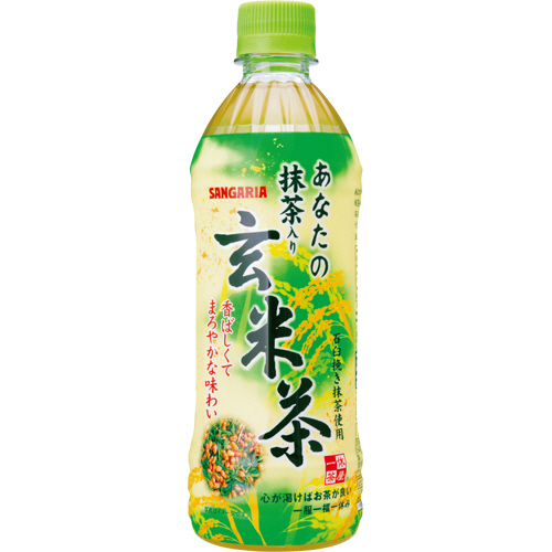 サンガリア あなたの抹茶入り玄米茶 500ml ペットボトル 1ケース(24本)
