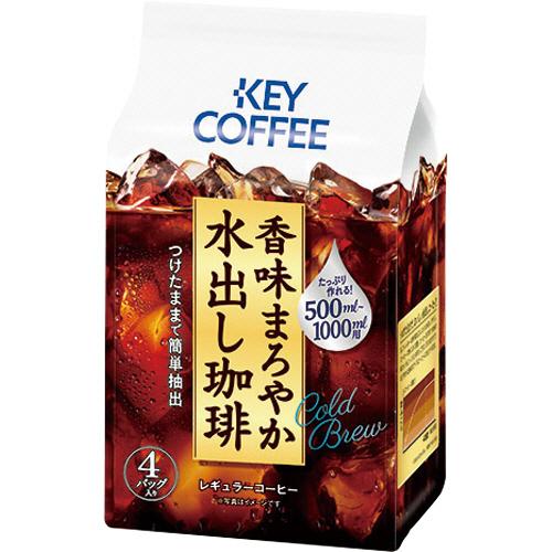 キーコーヒー 香味まろやか水出し珈琲 1セット(12バッグ:4バッグ×3袋)