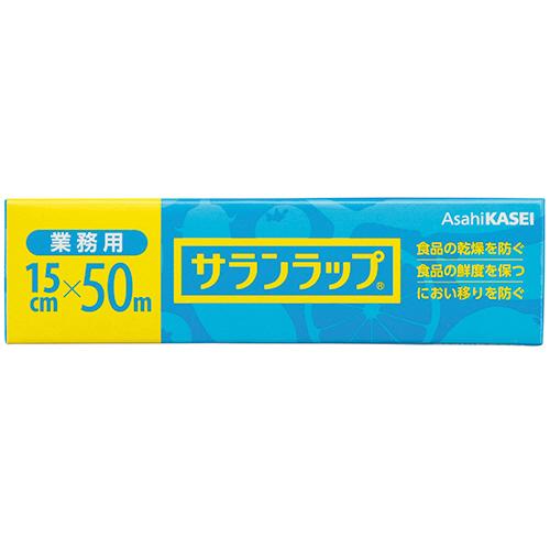 旭化成ホームプロダクツ サランラップ 業務用 15cm×50m 1セット(30本)