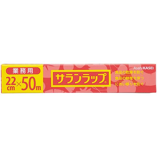 旭化成ホームプロダクツ サランラップ 業務用 22cm×50m 1セット(3本)
