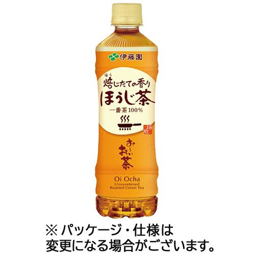 伊藤園 おーいお茶 ほうじ茶 525ml ペットボトル 1セット(48本:24本×2ケース)