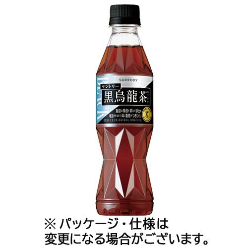 サントリー 黒烏龍茶 350ml ペットボトル 1セット(24本)