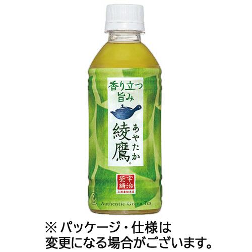 コカ・コーラ 綾鷹 300ml ペットボトル 1セット(48本:24本×2ケース)