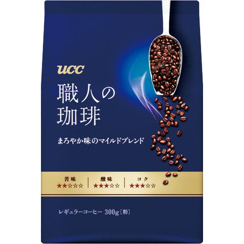 UCC 職人の珈琲 まろやか味のマイルドブレンド 300g(粉) 1セット(3袋)