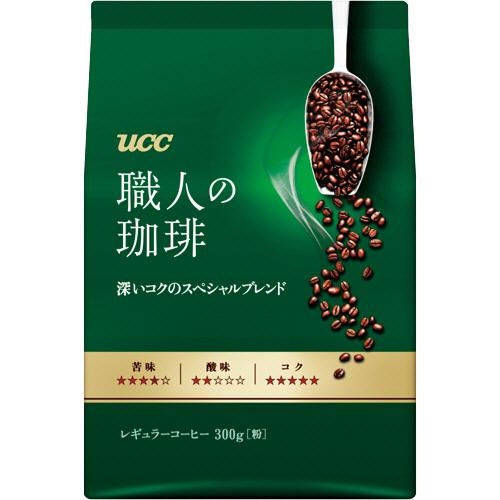 UCC 職人の珈琲 深いコクのスペシャルブレンド 300g(粉) 1セット(3袋)