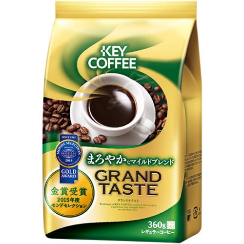キーコーヒー グランドテイスト まろやかなマイルドブレンド 360g(粉) 1セット(4袋)