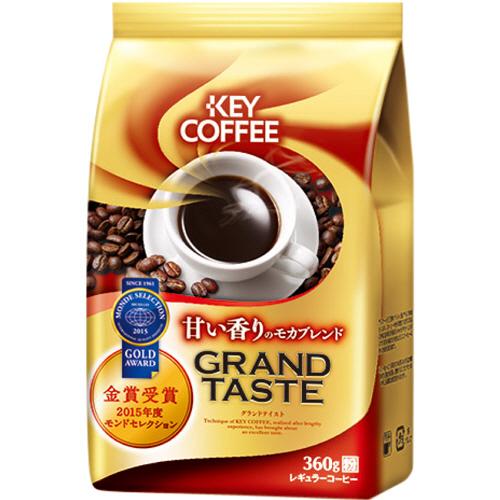 キーコーヒー グランドテイスト 甘い香りのモカブレンド 360g(粉) 1セット(4袋)