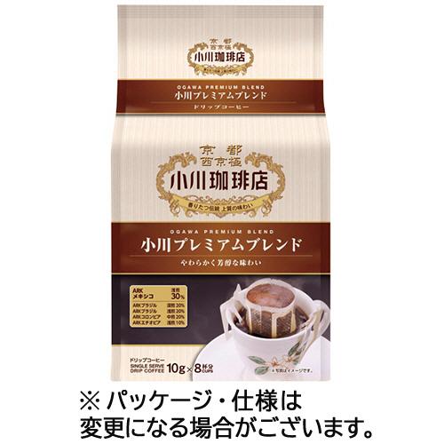 小川珈琲 小川珈琲店 小川プレミアムブレンド ドリップコーヒー 1セット(48袋:8袋×6パック)