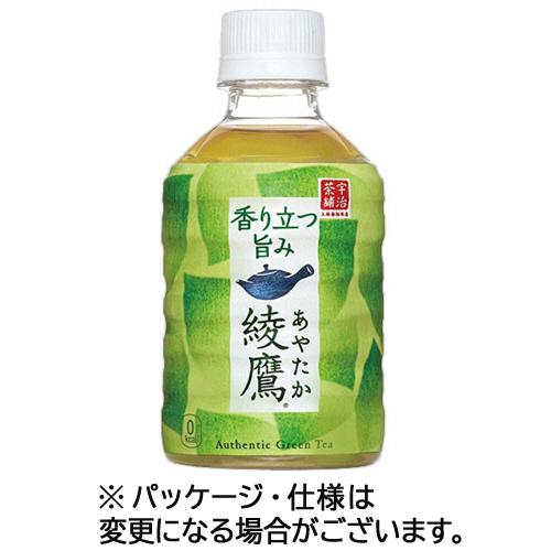 コカ・コーラ 綾鷹 280ml ペットボトル 1セット(48本:24本×2ケース)