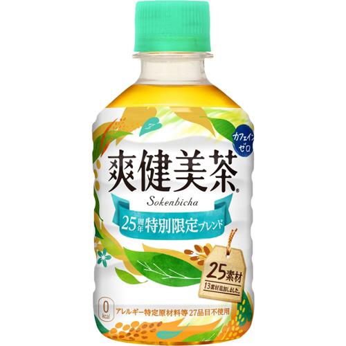 コカ・コーラ 爽健美茶 280ml ペットボトル 1セット(72本:24本×3ケース)
