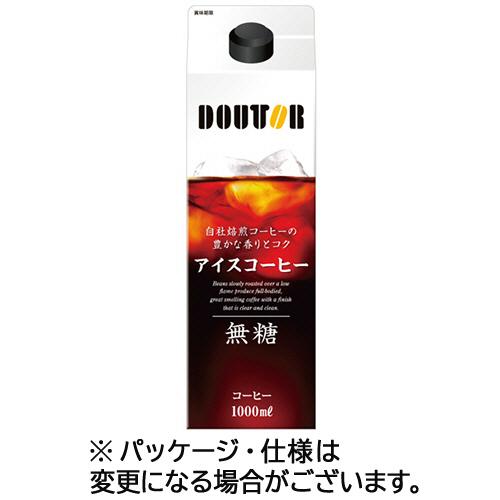 ドトールコーヒー リキッドアイスコーヒー 無糖 1L 紙パック(口栓付) 1セット(24本:6本×4ケース)