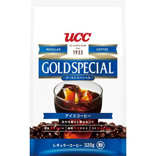 UCC ゴールドスペシャル アイスコーヒー 320g(粉) 1セット(3袋)