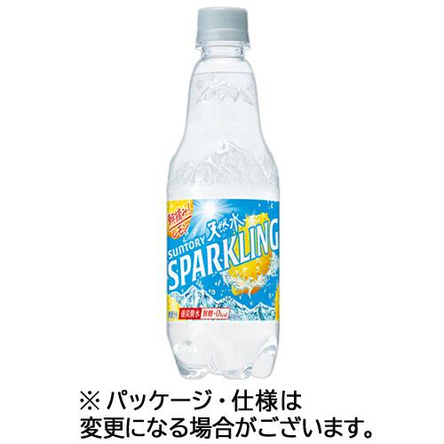 サントリー 南アルプスの天然水 スパークリングレモン 500ml ペットボトル 1ケース(24本)