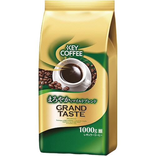 キーコーヒー グランドテイスト まろやかなマイルドブレンド 1000g(粉) 1セット(2袋)