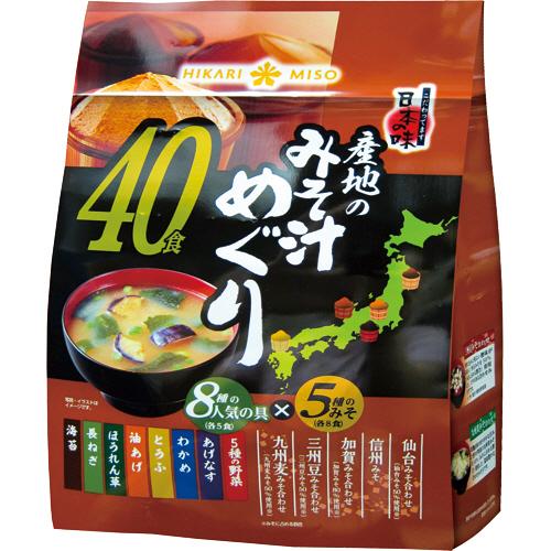ひかり味噌 産地のみそ汁めぐり 1セット(80食:40食×2箱)
