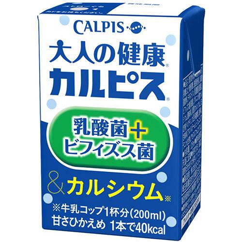 カルピス 「大人の健康・カルピス」乳酸菌+ビフィズス菌&カルシウム 125ml 紙パック 1ケース(24本)