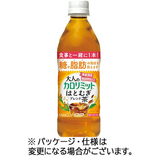ダイドードリンコ 大人のカロリミット はとむぎブレンド茶 500ml ペットボトル 1ケース(24本)