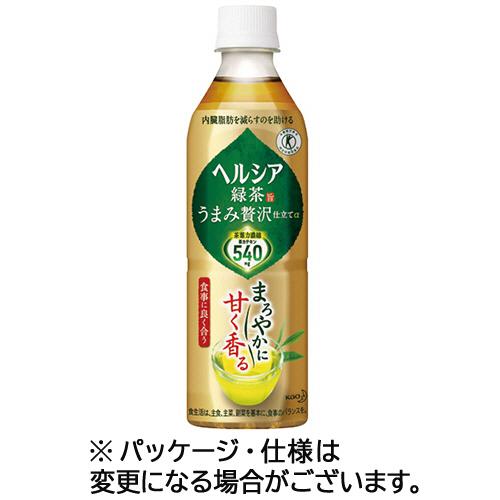 花王 ヘルシア緑茶 うまみ贅沢仕立て 500ml ペットボトル 1ケース(24本)