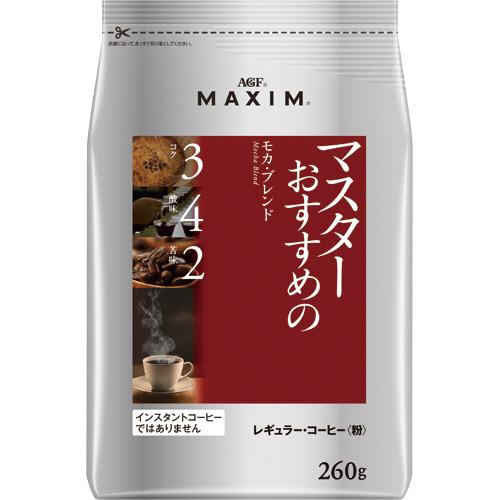 味の素AGF マキシム マスターおすすめのモカ・ブレンド 260g(粉) 1セット(4袋)