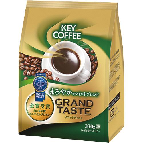 キーコーヒー グランドテイスト まろやかなマイルドブレンド 330g(粉) 1セット(4袋)
