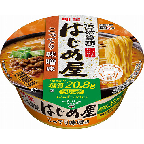明星食品 低糖質麺 はじめ屋 こってり味噌味 89g 1ケース(12食)