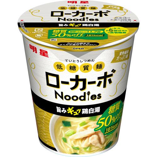 明星食品 低糖質麺 ローカーボNoodles 鶏白湯 53g 1ケース(12食)
