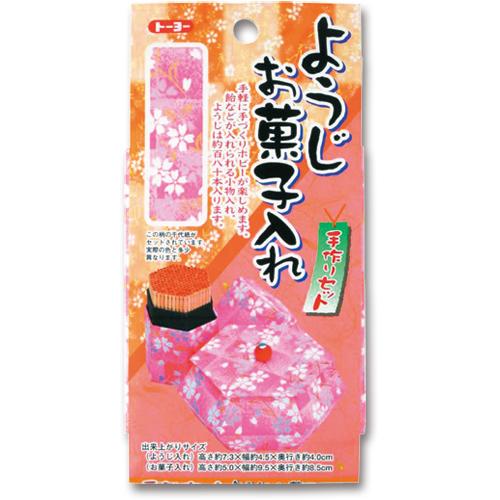 トーヨー 手作りセット ようじ・お菓子入れ 102011 1パック