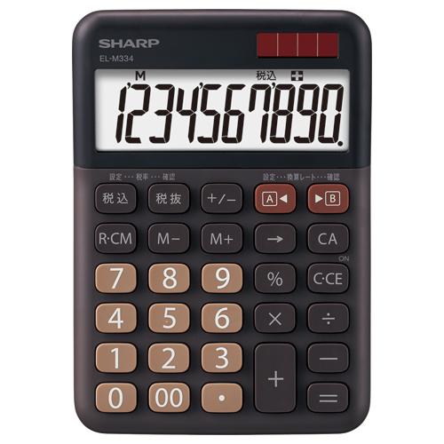 シャープ カラー・デザイン電卓 10桁 ミニナイスサイズタイプ チョコレートブラウニー EL-M334-TX 1台