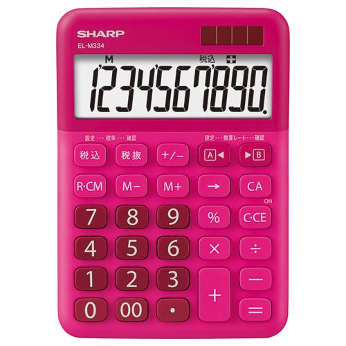シャープ カラー・デザイン電卓 10桁 ミニナイスサイズタイプ ミックスベリー EL-M334-RX 1台