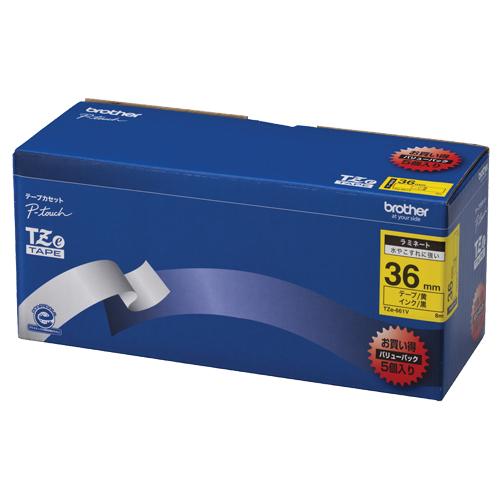 ブラザー ピータッチ TZeテープ ラミネートテープ 36mm 黄/黒文字 業務用パック TZE-661V 1パック(5個)